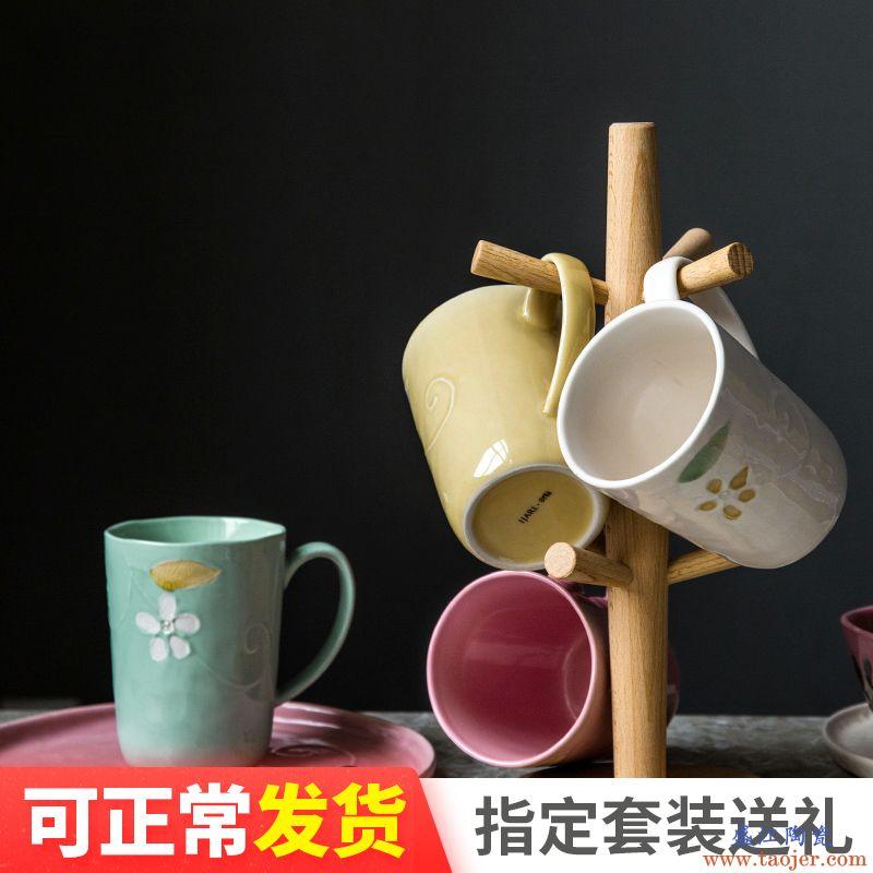 ijarl亿嘉 家用日式陶瓷手绘带盖下午茶咖啡具大容量马克杯雅韵