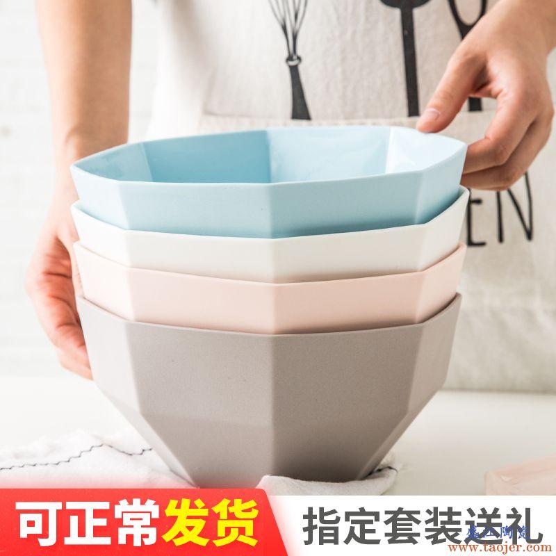 ijarl亿嘉 创意陶瓷餐具大号拉面碗 家用大碗吃面碗沙拉碗 湖光