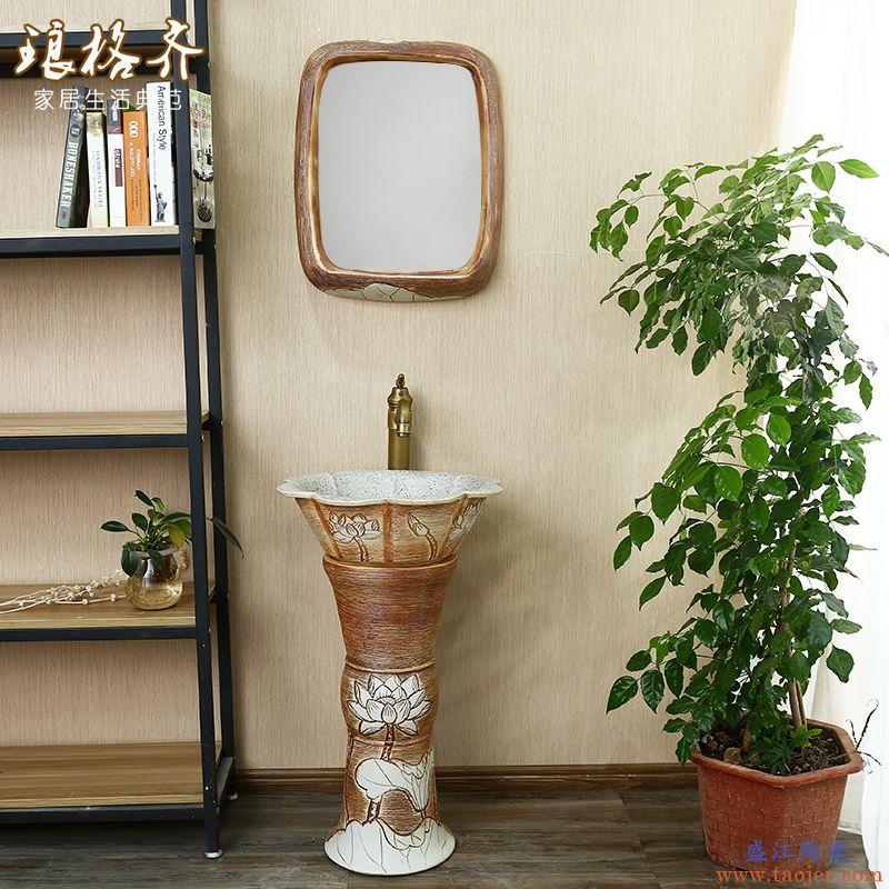 中式花瓣荷花落地式洗手盆艺术立柱盆小号一体台盆阳台陶瓷洗脸盆