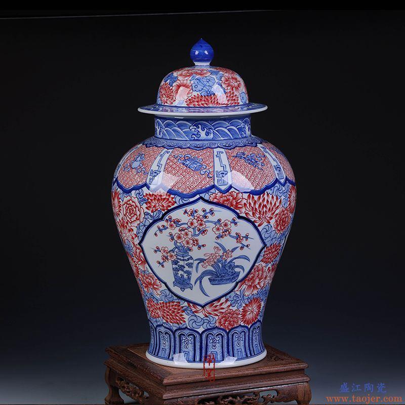 景德镇陶瓷花瓶仿古手绘青花釉里红瓷器将军罐客厅家居装饰品摆件