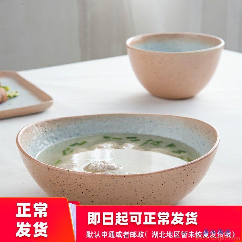 ijarl亿嘉陶瓷餐具大碗菜碗汤碗不规则蒸蛋面碗圆形家用日式大号