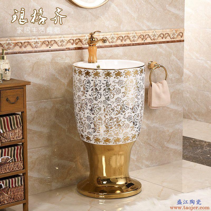 欧式金色小柱盆立式落地式陶瓷银色立柱盆洗脸盆艺术洗手台盆一体