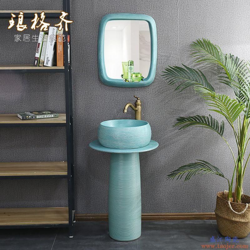 北欧立柱式洗手盆小户型卫生间浴室洗脸面盆陶瓷落地式洗漱台水池