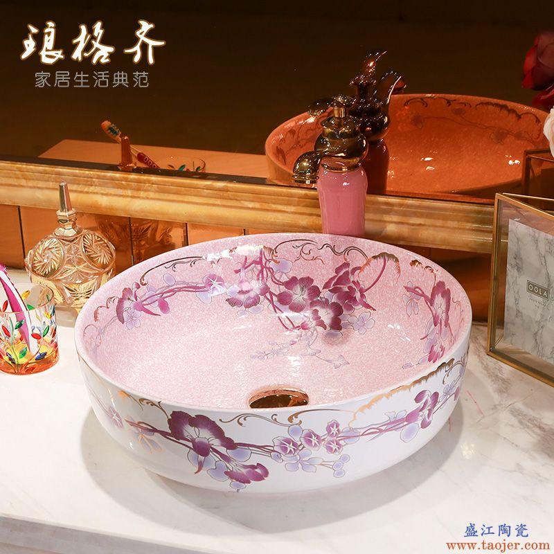 欧式陶瓷台上盆洗手盆圆形卫生间洗漱台盆家用艺术面盆洗脸盆粉色
