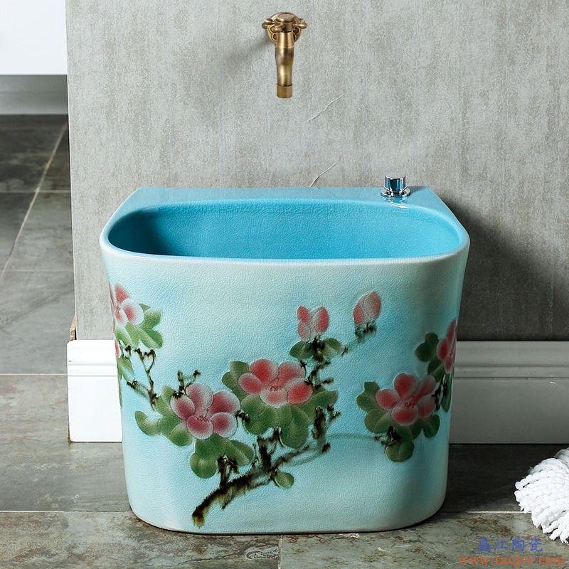 大号陶瓷洗拖把池拖布池阳台池拖帕墩布池拖把盆卫生间家用落地式