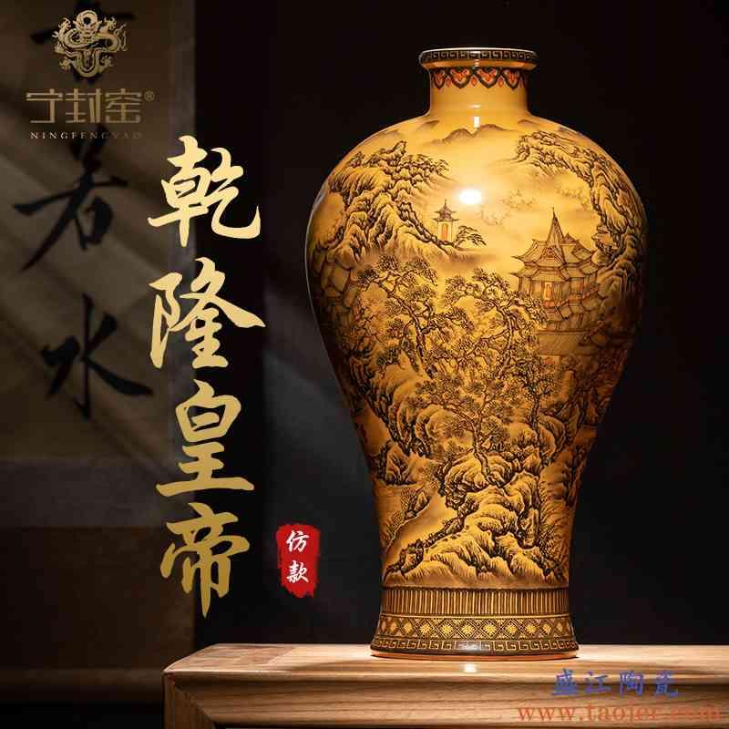 宁封窑手绘仿古花瓶景德镇陶瓷瓶花瓶摆件客厅墨彩亭台楼阁梅瓶