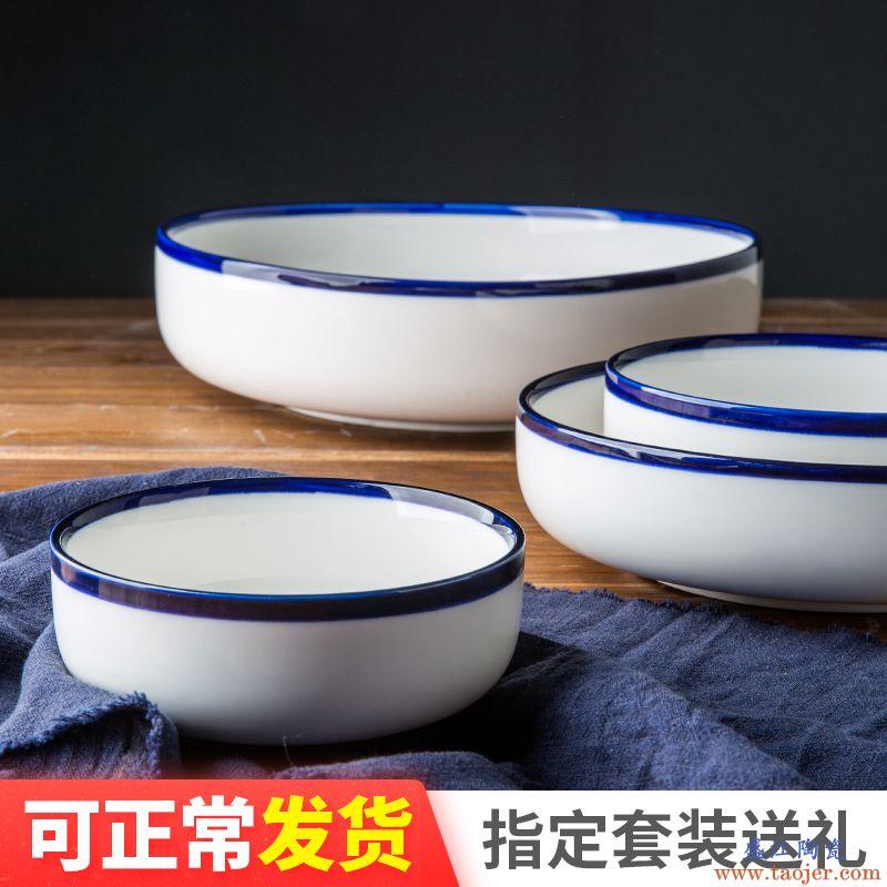 ijarl亿嘉 家用陶瓷吃饭碗大号汤碗盆水果沙拉碗简约创意餐具本色