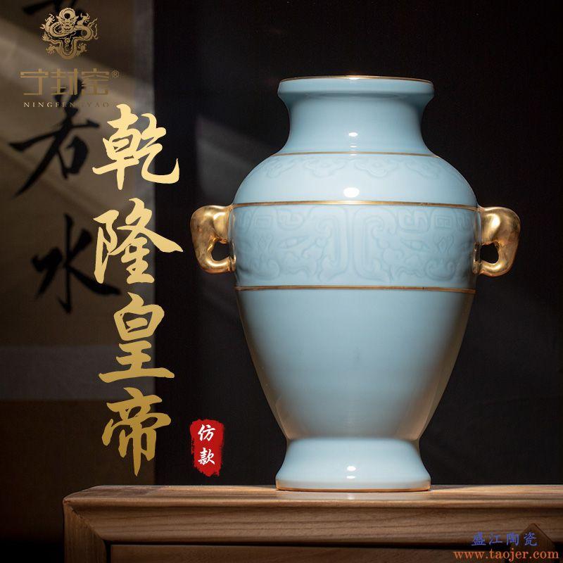 宁封窑手绘仿古花瓶景德镇陶瓷瓶花瓶摆件客厅兽纹描金象耳尊