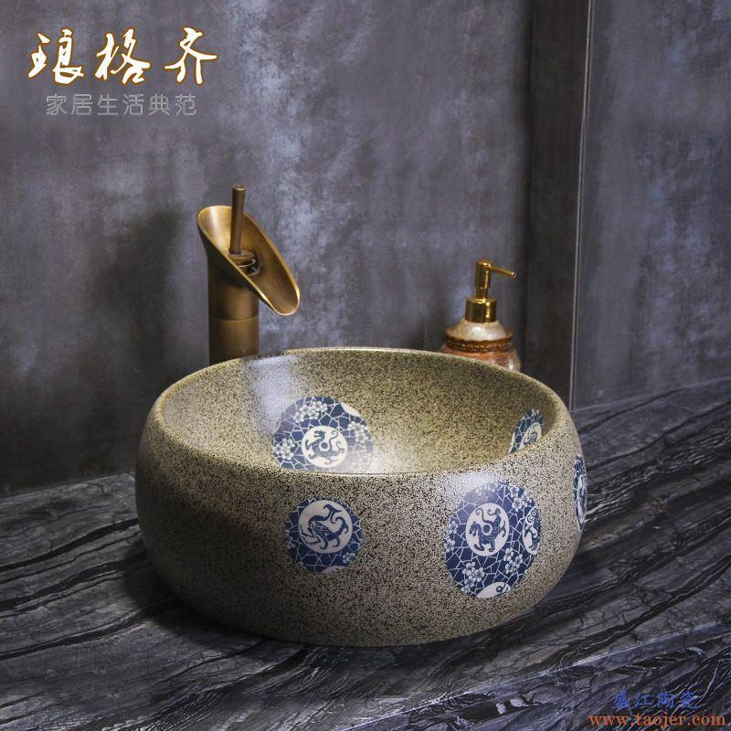 复古陶瓷洗脸面盆池圆形洗手盆仿古台上盆方形艺术盆欧式家用台盆