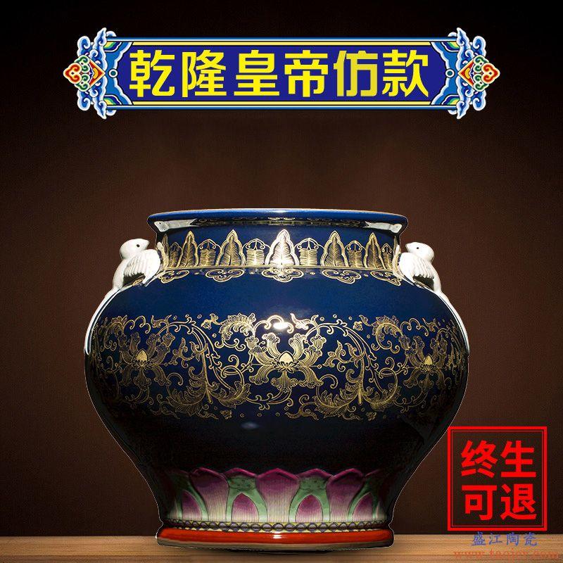 宁封窑景德镇陶瓷器大花瓶仿古青花瓷霁兰釉描金新中式博古架瓷器