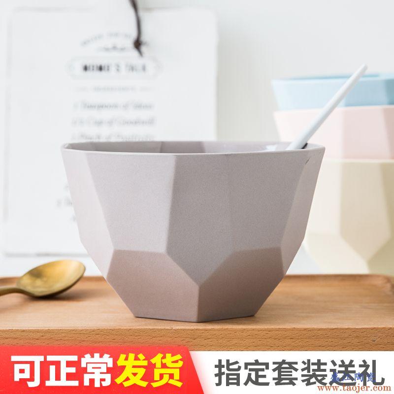 ijarl亿嘉 创意韩式简约陶瓷沙拉碗个性汤碗 家用大号汤面碗 玲珑