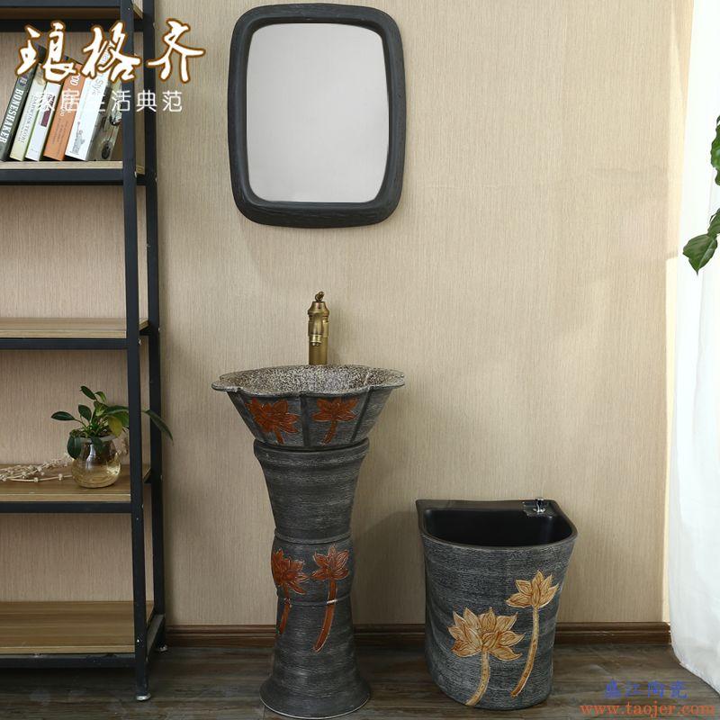 中式洗手盆落地式立柱盆一体台盆阳台陶瓷立柱式洗脸盆卫生间柱盆