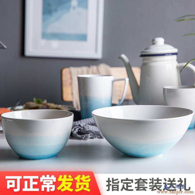 ijarl亿嘉 创意韩式个性陶瓷碗餐具饭碗面碗 家用简约小碗米饭碗