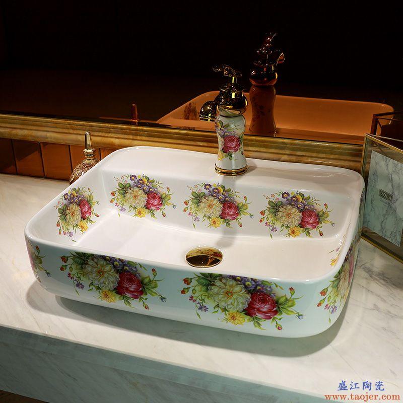 台上盆陶瓷台上洗手盆洗脸盆卫生间面盆圆形台盆艺术盆洗漱台