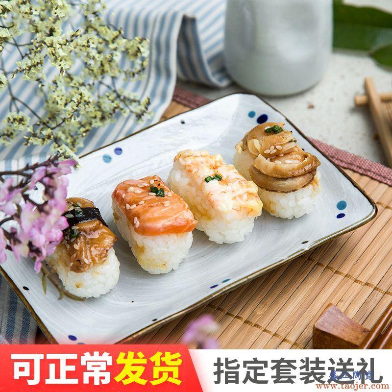 ijarl创意日式盘子圆盘碟子汁碗寿司盘长方盘陶瓷小碟家用蓝十草