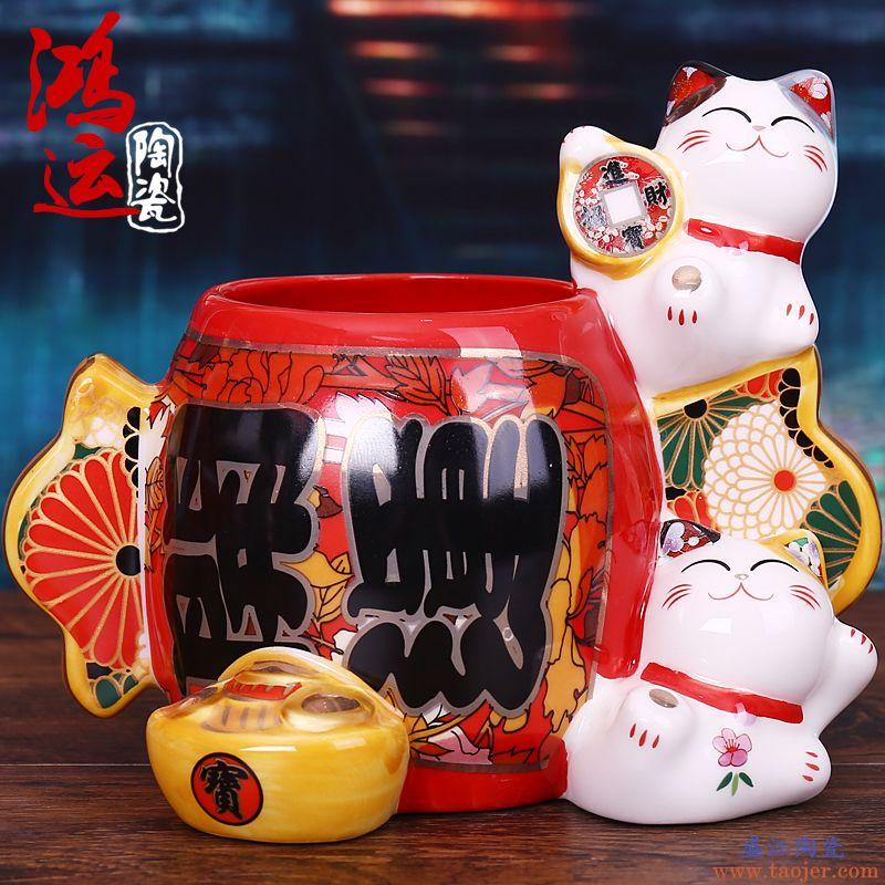 日本招财猫笔筒陶瓷摆件办公用品创意桌面学生复古装笔实用笔筒