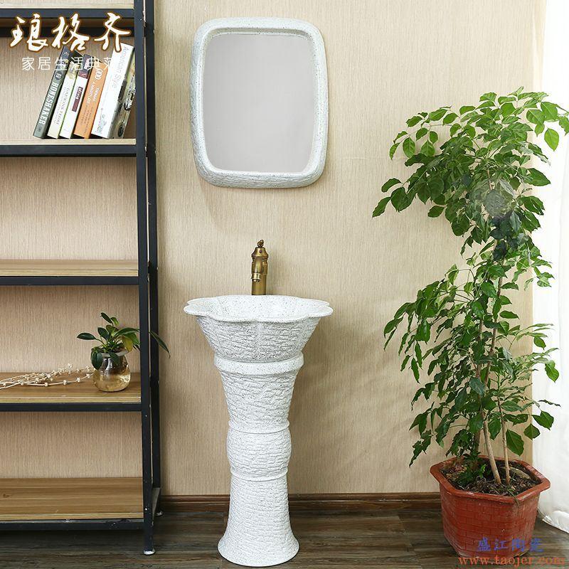 琅格齐新中式陶瓷洗手盆落地式阳台一体立柱盆卫生间立柱式洗脸盆