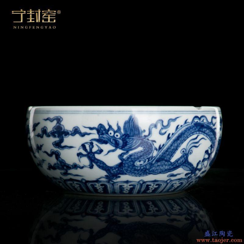 宁封窑青花瓷摆件客厅景德镇烟灰缸中式办公室陶瓷家用大号瓷器