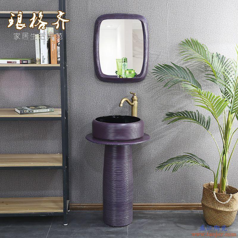 北欧陶瓷洗手台一体落地式洗漱柱盆立柱式洗脸盆卫生间阳台洗面盆
