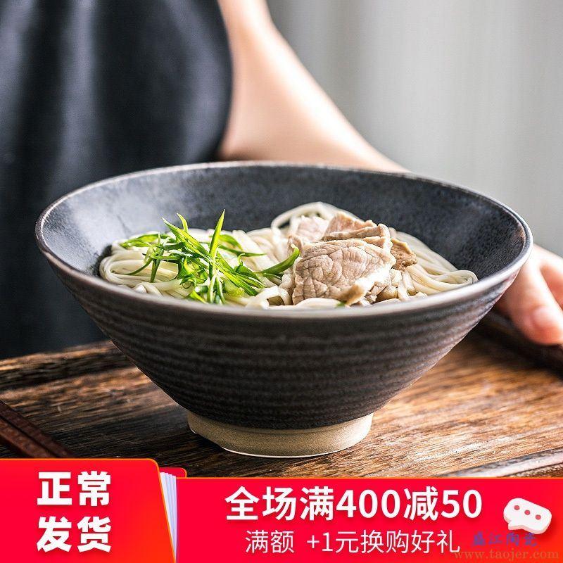 ijarl日式陶瓷碗家用大号拉面汤碗创意碗盘餐具套装商用斗笠碗