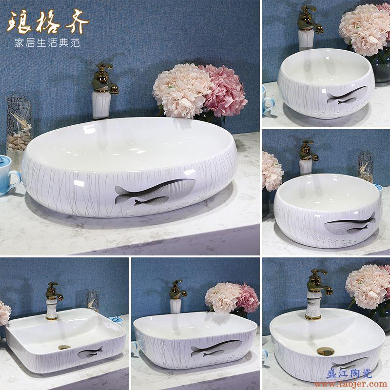 台上盆洗脸盆家用陶瓷台盆北欧简约方形洗手盆单盆阳台卫生间水池