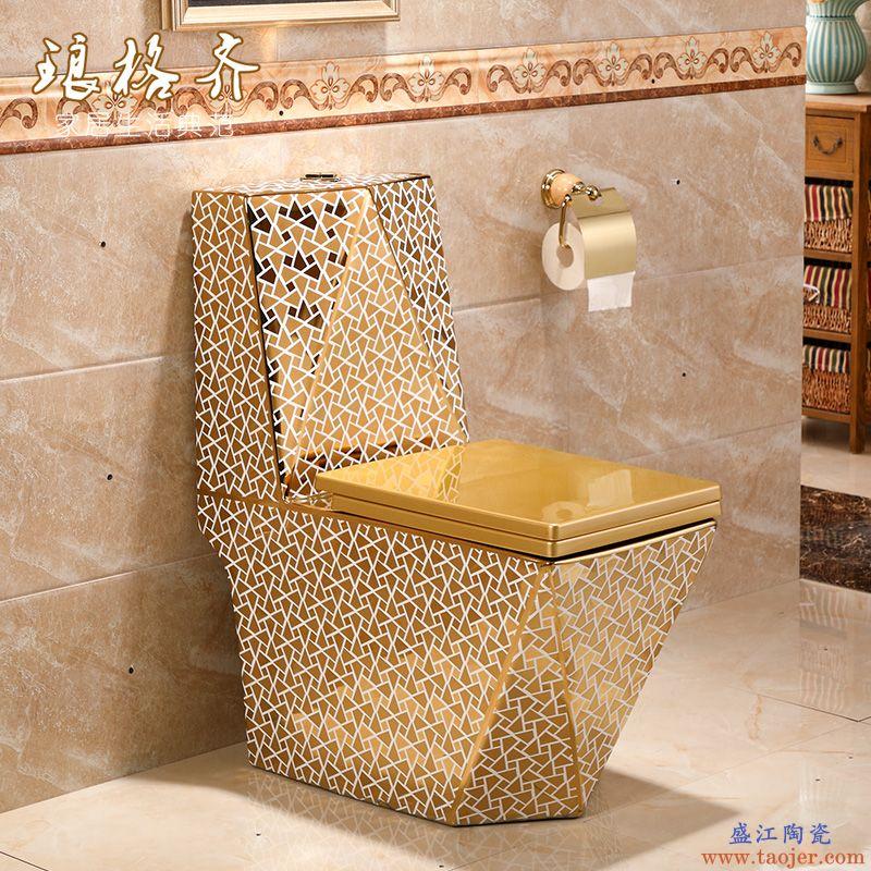 欧式陶瓷抽水马桶卫生间家用虹吸式防臭创意个性彩色金色座坐便器