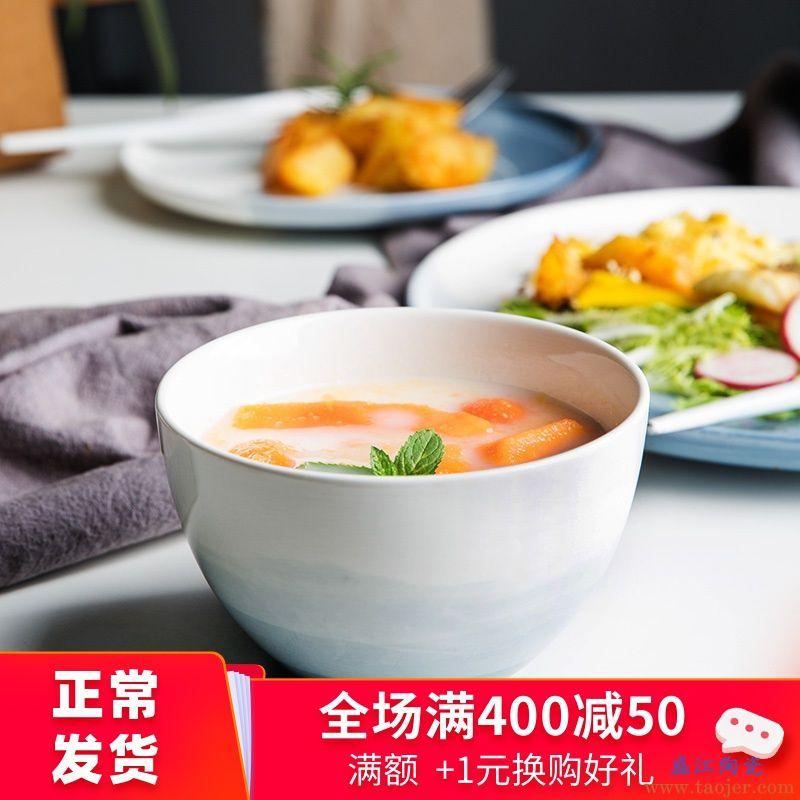 ijarl亿嘉家用韩式陶瓷面碗创意简约餐具大号米饭碗汤碗大碗