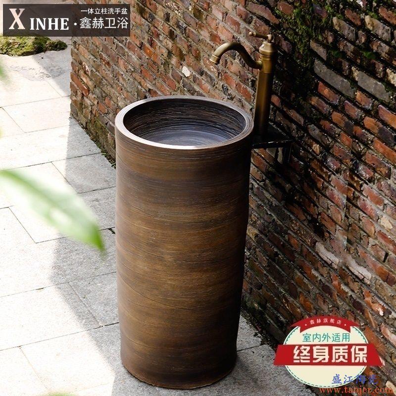 洗手盆立柱盆 陶瓷一体立柱式卫生间洗脸盆 阳台洗手池面盆洗漱盆