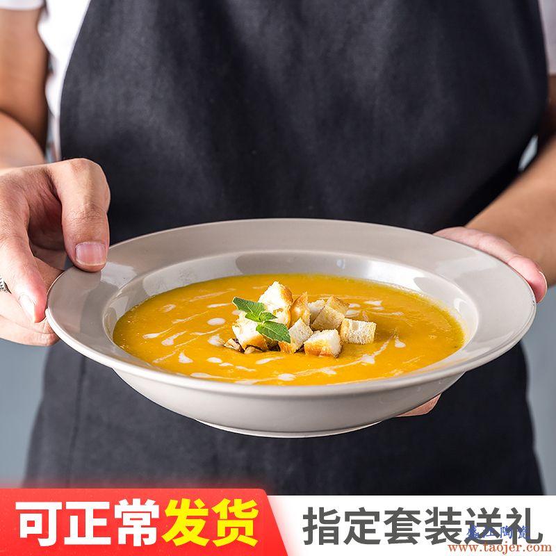 ijarl亿嘉家用陶瓷餐具家用北欧汤碗汤盘菜盘子大号沙拉盘 北加尔