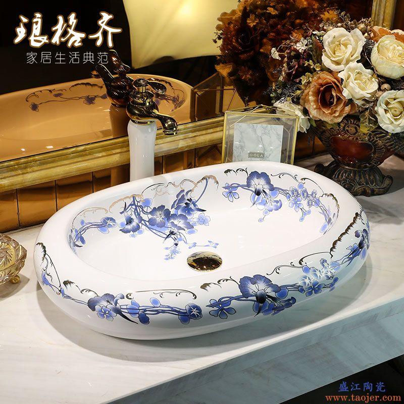 台上盆洗手盆卫生间陶瓷艺术台盆方形洗脸盆洗手盆家用面盆蓝金