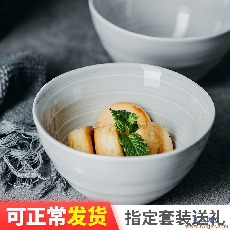 ijarl亿嘉 家用大号陶瓷饭碗创意北欧风面碗汤碗简约餐具维克沙滩