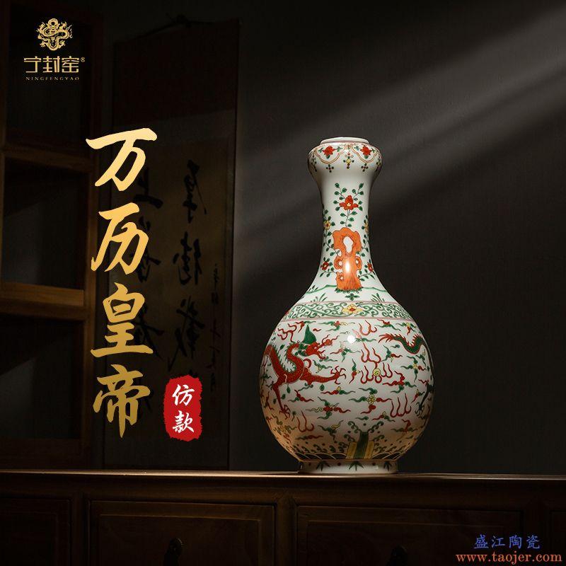 宁封窑景德镇仿古陶瓷花瓶手绘客厅摆件龙纹蒜头瓶家居装饰品小口