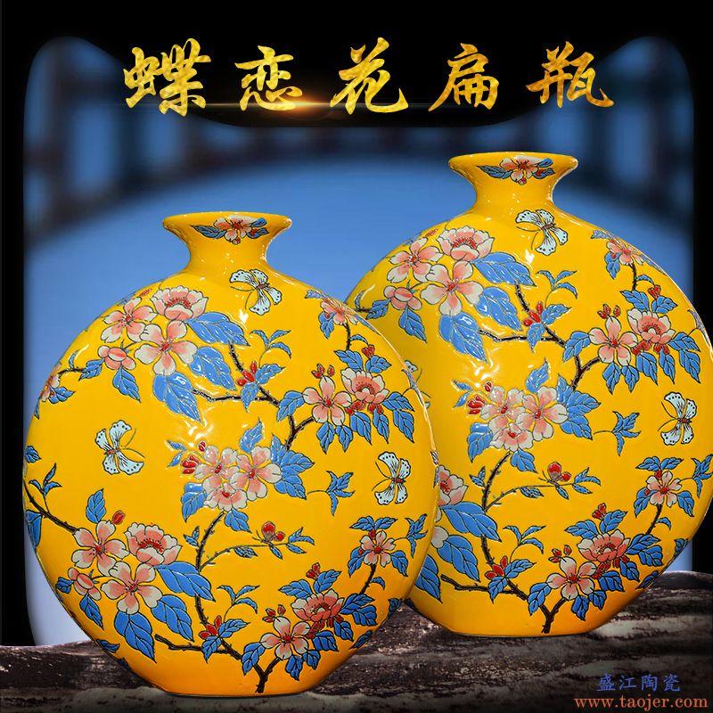 景德镇陶瓷新中式手绘花瓶插花摆件装饰家居客厅玄关电视柜工艺品