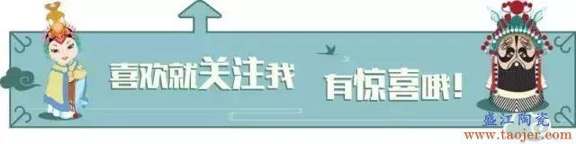 水蕴遗珍—隋唐大运河古陶瓷精品展暨中国·宿迁第十届古玩艺术品交流会今日盛大开幕!
