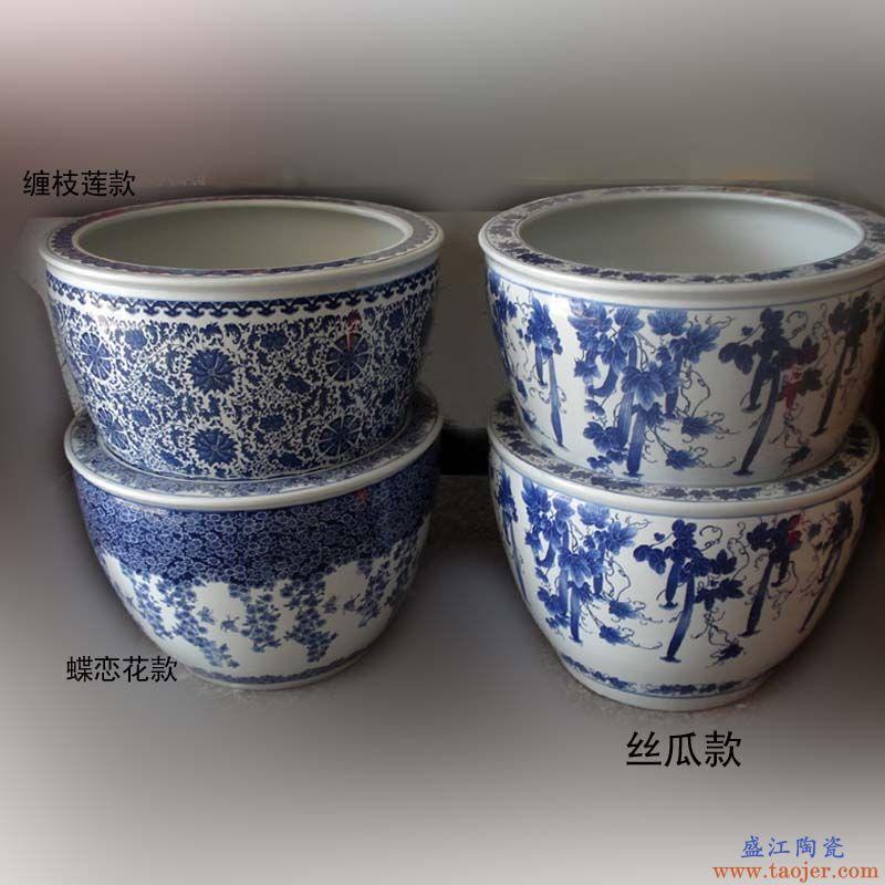 景德镇青花瓷器缸山水缸 竹林七贤瓷器缸 青花荷花缸 蝶恋花瓷缸