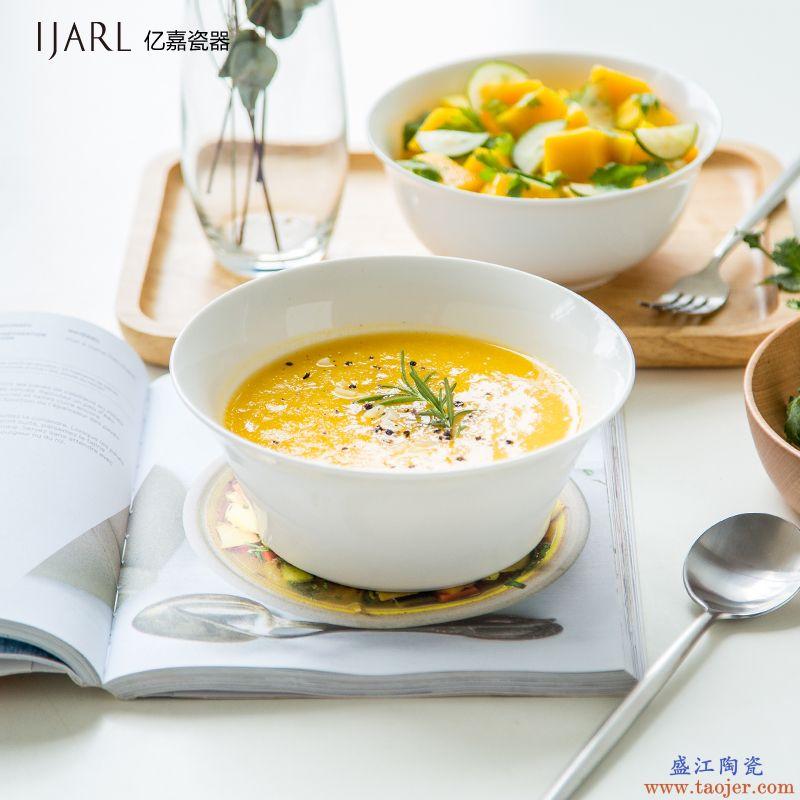 ijarl亿嘉简约陶瓷面碗汤碗泡面碗纯白碗北欧风格家用碗