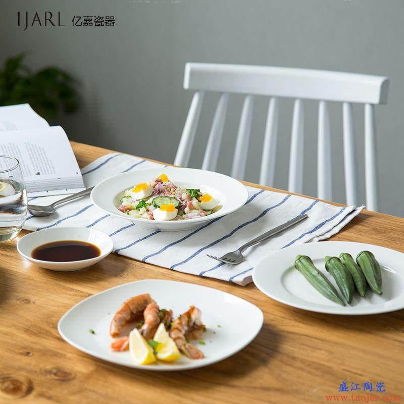ijarl亿嘉陶瓷碗碟盘叉勺汤碗饭碗美食制作器皿单只装