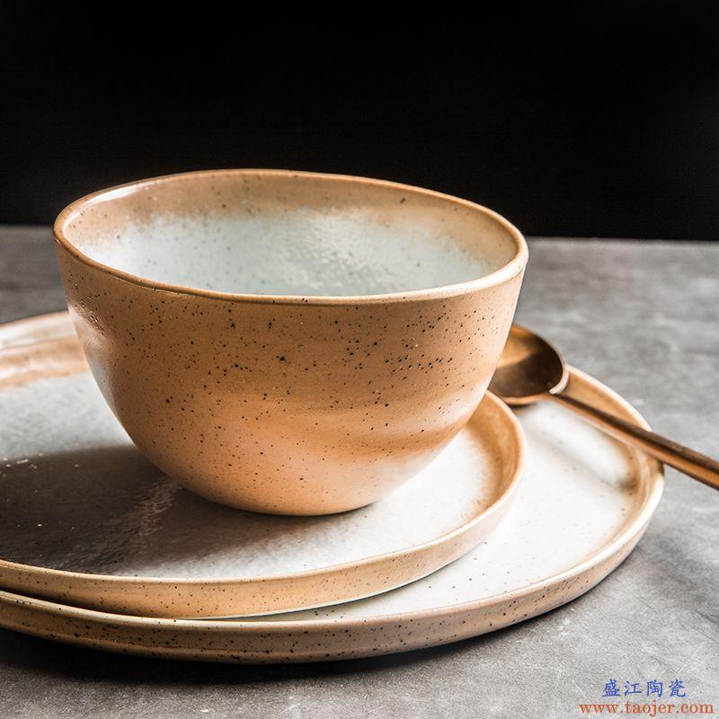 ijarl亿嘉陶瓷汤盘菜碗美式水果沙拉碗欧式碗碟面碗拌面碗吃饭碗