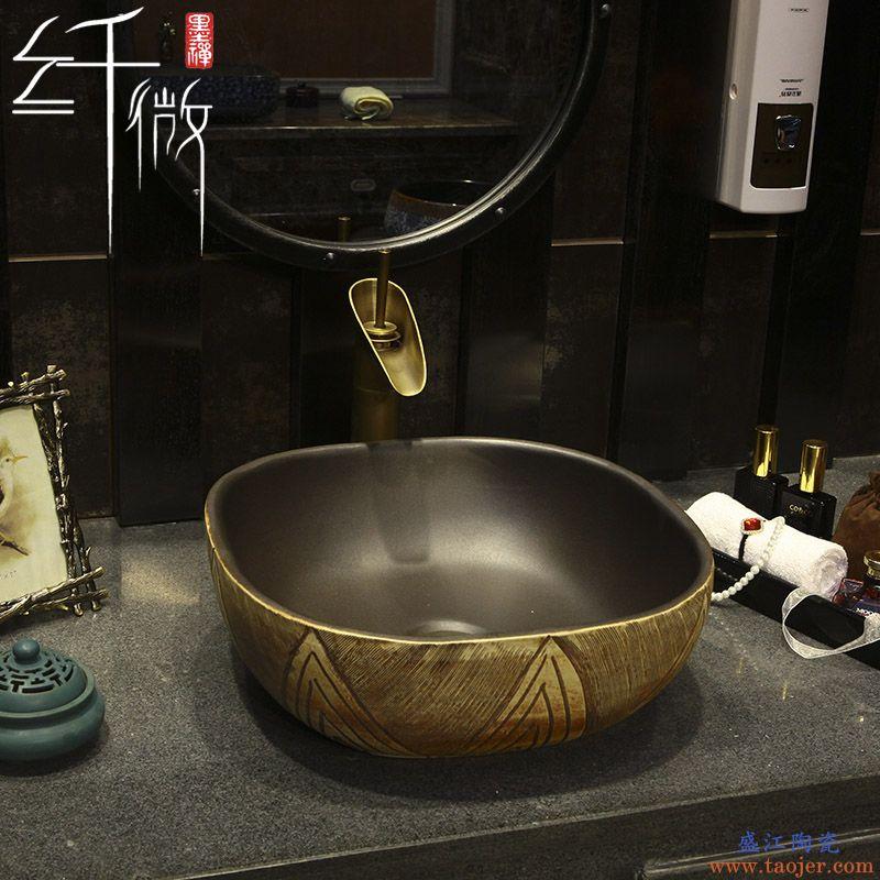 新中式陶瓷台上盆方形艺术盆洗脸洗手盆面盆洗漱池台盆圆形盆家用