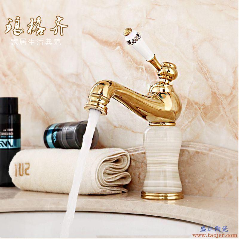 欧式复古 全铜青花瓷金色面盆龙头洗脸盆冷热矮水龙头041