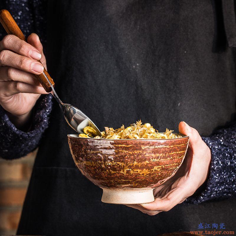 ijarl亿嘉陶瓷米饭碗日式面碗汤碗高脚碗隔热水果沙拉碗甜品碗