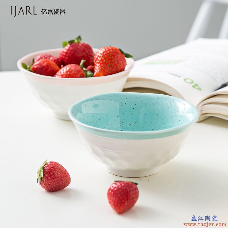 ijarl亿嘉创意陶瓷碗日式米饭碗甜品碗韩式4.5英寸碗具单只装