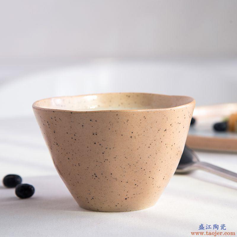 ijarl亿嘉陶瓷米饭碗地中海风格碗 小碗 韩式家用碗 4.5英寸碗