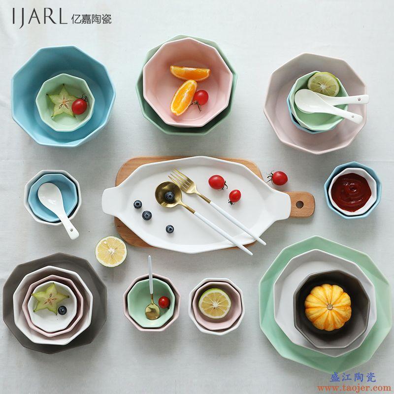 ijarl亿嘉创意陶瓷餐具北欧风格碗碟菱形碗盘碗筷结婚乔迁礼品