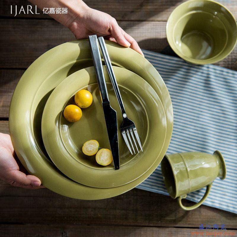 ijarl亿嘉陶瓷餐饮具绿色碗盘碟杯子牛排餐盘单只装新品