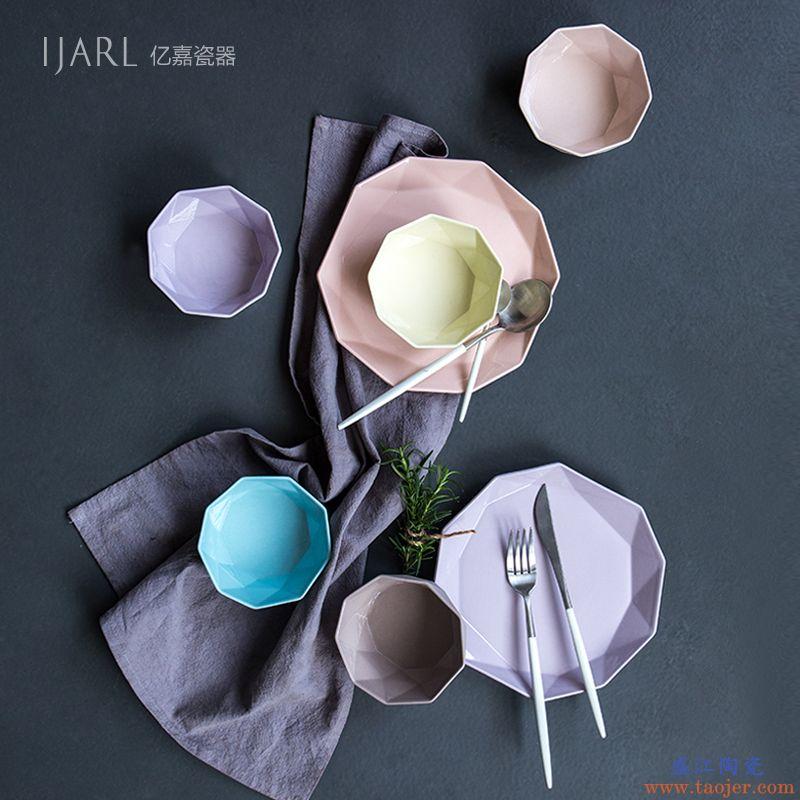 ijarl亿嘉创意陶瓷彩泥磨砂感陶瓷餐具韩式面碗米饭碗汤碗单只装