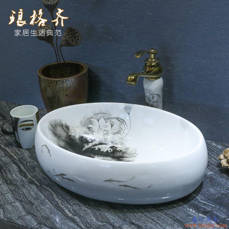 洗脸盆陶瓷家用卫生间洗漱面盆椭圆形艺术台上盆大小号洗手盆欧式