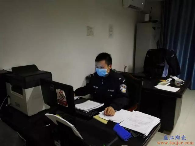 珠山公安新民警:青春无悔、熠熠生辉