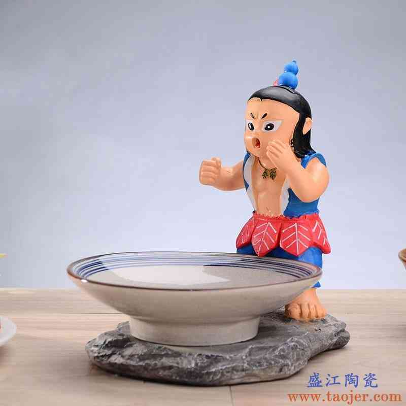 热销葫芦干冰创意娃娃餐具主题餐厅会所餐具瓷盘盛器意境菜餐盘