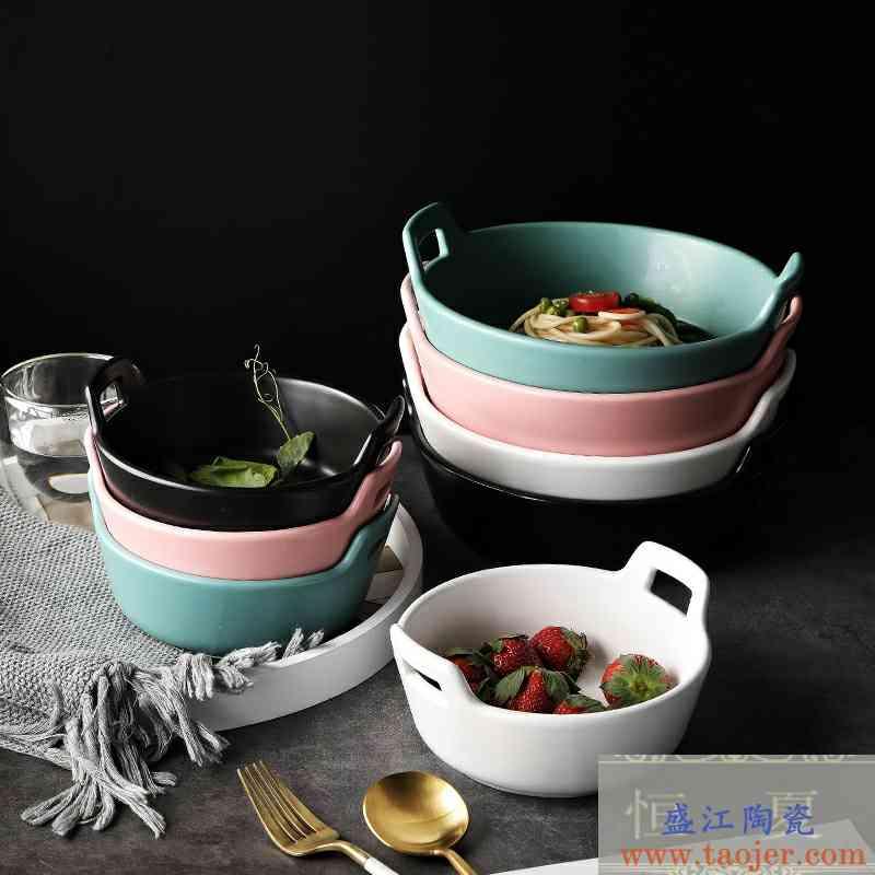 北欧双耳汤碗创意水果沙拉碗陶瓷面碗个性大号家用微波炉汤盆日式